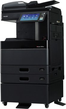 office technology solutions printers and copier